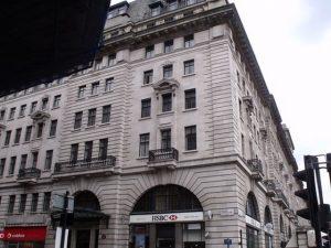 تقرير عن فندق دانوبيوس ريجنت بارك لندن الراقي