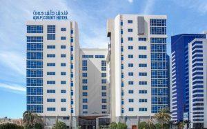 تقرير يشتمل كافة المعلومات عن منتجع جولف البحرين