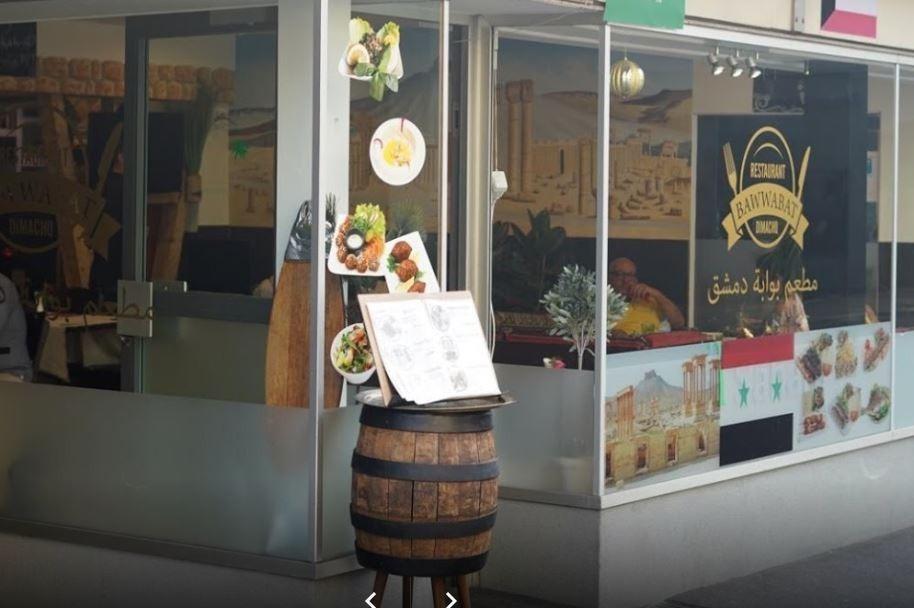 بوابة دمشق احد الـ مطاعم عربية في انترلاكن
