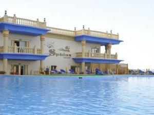 فندق سفنكس الغردقة من افضل فنادق الغردقة