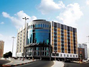 فندق بانوراما البحرين وتقريرنا الاتي عنه