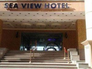 فندق سي فيو العجمى هو فندق نموذجي يطل على شاطئ العجمي في مدينة الاسكندرية الذي يعتبر من أشهر المصايف في في مصر، وهو من افضل فنادق مصر الزوّدة بتجهيزات عصرية وحديثة.