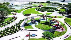 حديقة الباهية ابوظبي