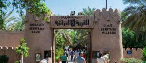 حديقة التراث ابوظبي